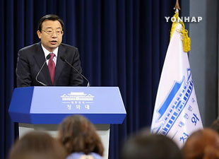 'Yang's Words Amount to Verbal Killing of President'