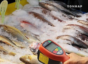 Radioactive Cesium Found in Japanese Agro-Fishery Products