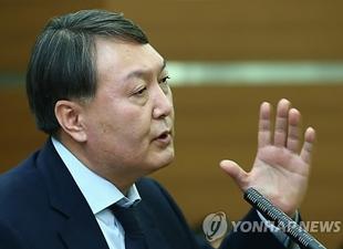 ソウル中央地方検察庁長に尹錫悦氏 文大統領、「ヒラ検事」を任命