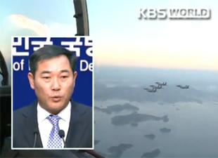 朴大統領 防空識別圏の拡大検討を指示