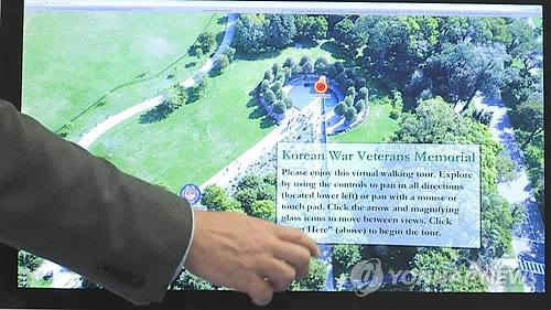 Seúl habilitará sistema de videoconferencia para reuniones intercoreanas
