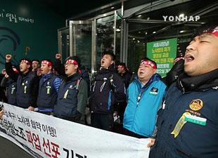 '천막농성 103일' 서울 지하철 노사갈등, 추석 앞두고 극적타결