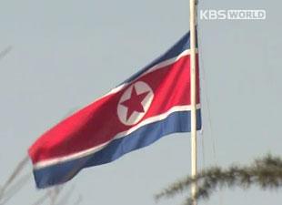 北韓住民 韓国の家族とスマホのビデオ通話へ