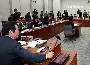 Political Reform Committee to Hold First Meeting Thursday