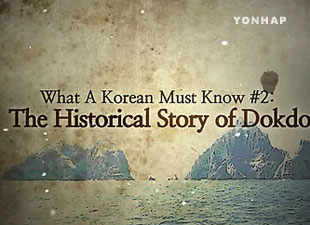 S. Korea Protests Japan for Video on Dokdo