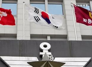 韓国軍 警戒態勢を緩和か