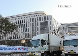 Weitere sechs Ministerien beginnen Umzug nach Sejong City