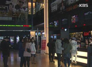 Zahl der Kinobesucher übertrifft 200 Millionen-Marke