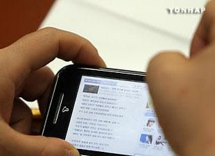 Corea es el país con internet móvil más rápido del mundo