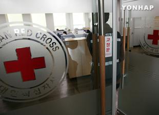 Делегация Красного Креста КНДР посещает Китай