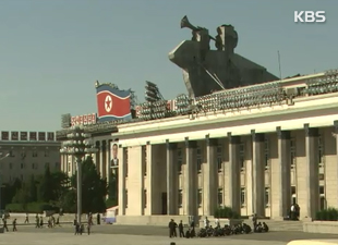 N. Korea: No Family Reunions without Return of Group of Defectors