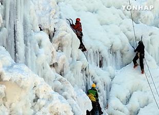アイスクライミング 韓国は男女ともに銀メダル