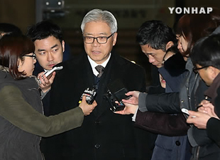 Prosecutors Arrest Tongyang Group Chairman
