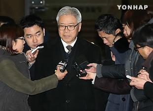 Prosecutors Arrest Tongyang Group Chairman