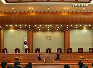 韓国憲法裁 '政党登録取り消し規定'は違憲