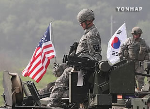 S. Korea, US Indefinitely Suspend Select Marine Drills