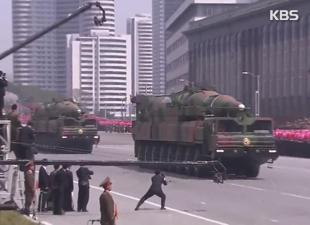 N. Korea Issues Threats amid S. Korea-US Drills