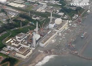 Pemerintah Korsel Ungkap Kecemasan Terhadap Rencana Pembuangan Air Kontaminasi Radiasi oleh Jepang