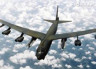 واشنطن تنفي وجود خطة لنشر القاذفات بي-52 في تدريبات ماكس ثاندر