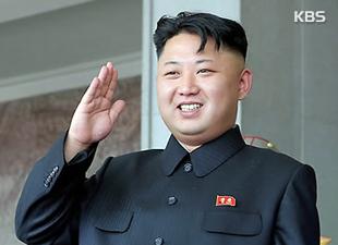 N. Korean Leader Stresses Importance of Monolithic Leadership