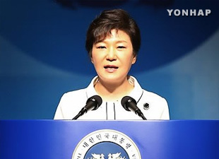 Pres. Park: Leader Who Cannot Admit Mistakes Cannot Open New Future
