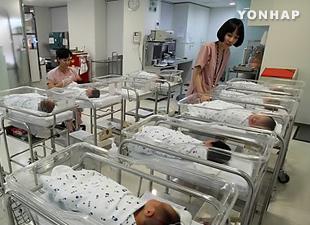 Makin banyak warga Korea Selatan yang hanya punya satu anak