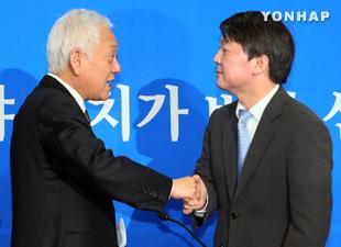 民主党・安哲秀氏による新党 名前は「新政治民主連合」