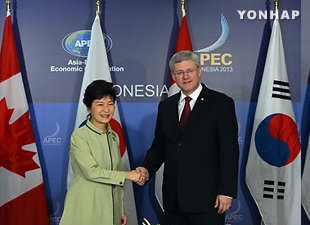 S. Korea, Canada to Hold Summit Tuesday; Close to Signing FTA