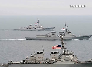 4 US Navy Ships Arrive in S. Korea for Foal Eagle Exercise