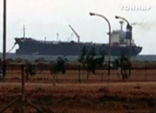 N. Korean-flagged Tanker Detained in Libya: AFP