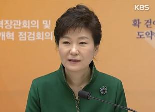 Park to Meet Delegation of Korea-Japan Parliamentarians' Union Friday