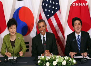 Japanese Media: Seoul, Washington, Tokyo Summit in the Works