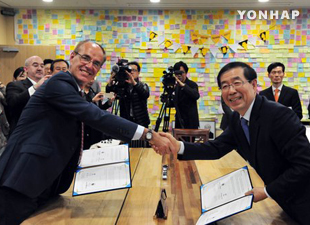 WWF kantor cabang Korsel dibuka di Seoul