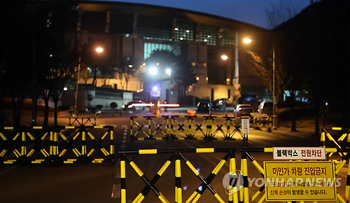 Prosecution Raids NIS to Secure Documents, Hard Drives