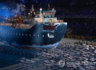 Paralimpiade Musim Dingin 2014 dibuka di Sochi