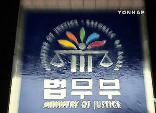 Warga asing yang menikah dengan warga Korea Selatan harus berbahasa Korea untuk dapatkan visa
