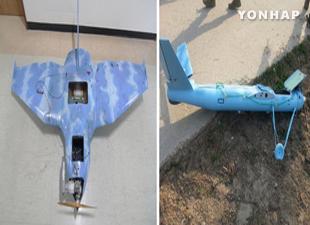 Source: Crashed Drones Sent by N. Korea