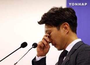 Eisschnellläufer Lee Kyu-hyuk beendet aktive Karriere