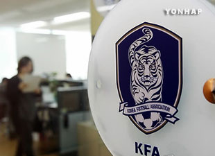 S.Korea Applies to Host 2019 FIFA Women's World Cup