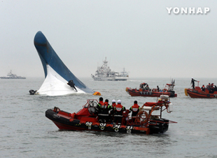 Passenger Ship Sinks off S. Korean Coast, Rescue Under Way