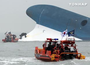 4 morts et près de 280 personnes portées disparues après le naufrage d'un ferry