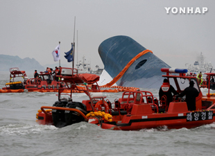 Capsized Ferry Will Take 1-2 Months to Hoist from Sea