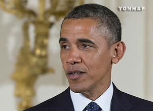 President Obama to Express Condolences During S. Korea Visit