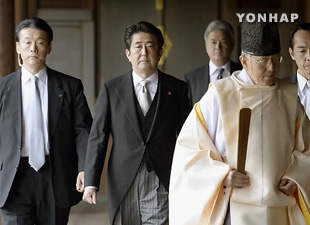 Seoul Criticizes Abe for Making Offering to Yasukuni