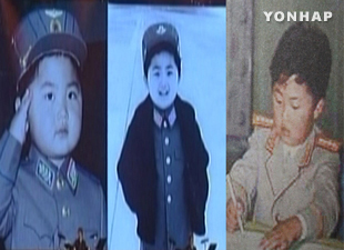 NK Media Releases Photos of Kim Jong-un in His Childhood