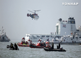 Death Toll from Ferry Sinking Rises to 150