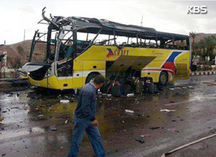 'Local Group Was Behind Attack on Korean Tourist Bus in Egypt'
