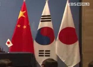 韓中日投資協定 締結から2年ぶりに発効へ