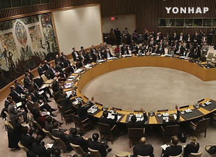 UN Issues Report on N. Korea Human Rights