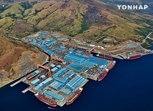 Hanjin Heavy Industries' Stocks Suspended due to Capital Erosion